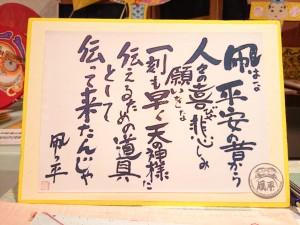 20160519-22凧っ平さん4