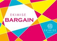 ekimise_bargain_eyecatch