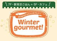 WEBbanner_Winter1030