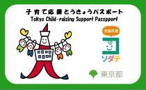 passportpaper