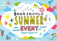 Events_summer2018_200x145