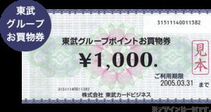 img-giftcard-01