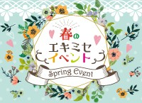 2019event_spring_catch