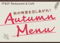 Autumn_menu_WEBbanner_0828