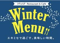 WinterMenu_WEBbanner_1119